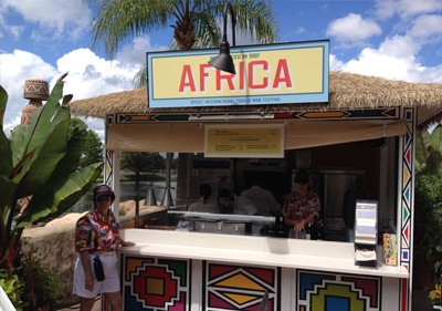 africa-marketplace-epcot-food-and-wine