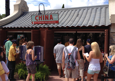 chine-marketplace-epcot-food-and-wine