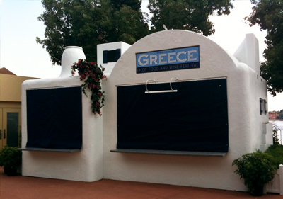greece-marketplace-epcot-food-and-wine