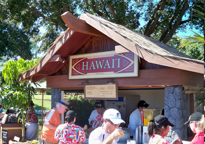 hawaii-marketplace-epcot-food-and-wine