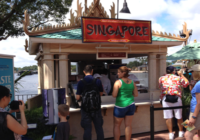 singapore-marketplace-epcot-food-and-wine