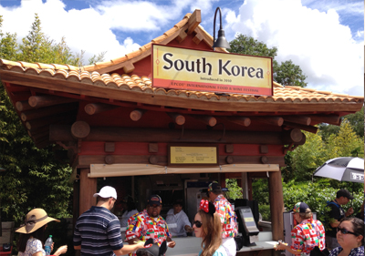 south-korea-marketplace-epcot-food-and-wine