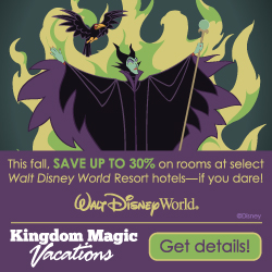 WDW Late Fall Offer